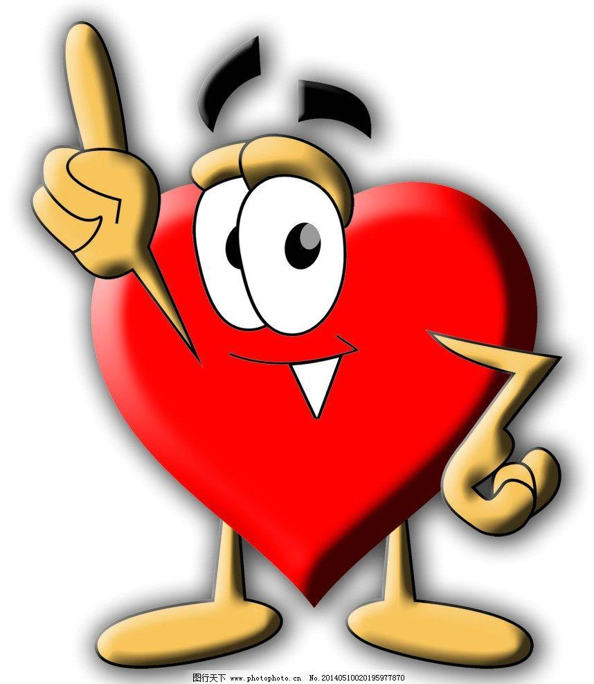 卡通心 拟人 心脏 指挥 卡通设计 广告设计 矢量图片
