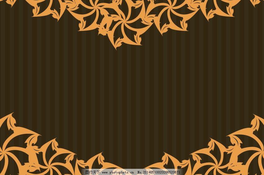 黑色背景 欧式底纹 欧式边框 黑色底纹 黑色海报背景 金色花纹