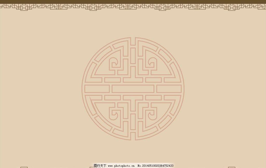 镂空木雕 中国风 镂空 木雕 传统建筑 屏风 花纹花边 底纹边框 矢量