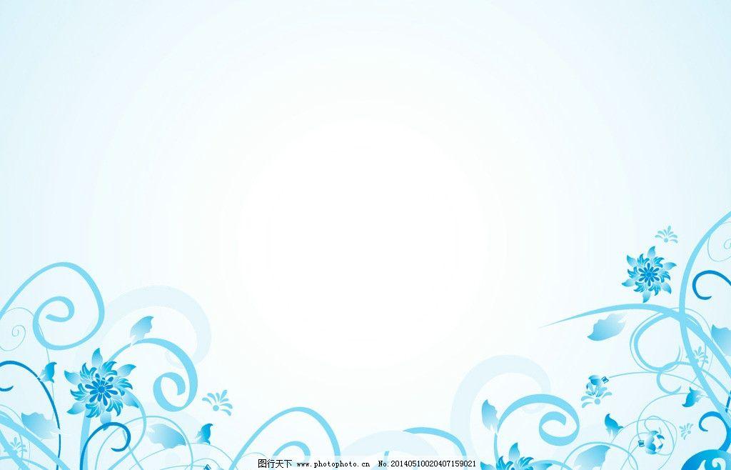 黑色背景 蓝色底纹 蓝色花纹 蓝色花边 蓝色封面 蓝色书面 蓝色 花边 蓝色底图 时尚底纹 底纹底图背景 蓝色背景 花藤 花枝 枝叶 欧式底纹 藤蔓 枝条 背景底纹 底纹背景 花纹 简单花纹 古典 边框底纹 现代 欧美花边 图案 底纹 浅色背景 淡色 清新花纹 时尚背景 纹样 边纹 花边样式 花朵纹样 边条 花纹花边 底纹边框 边框系列 边框相框 矢量 EPS