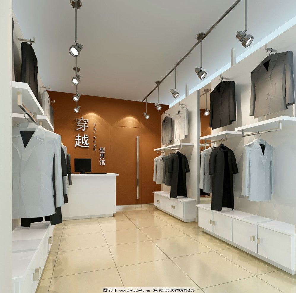 服装店 简洁 大方 布局 空间 室内 室内设计 环境设计 设计 72dpi jpg