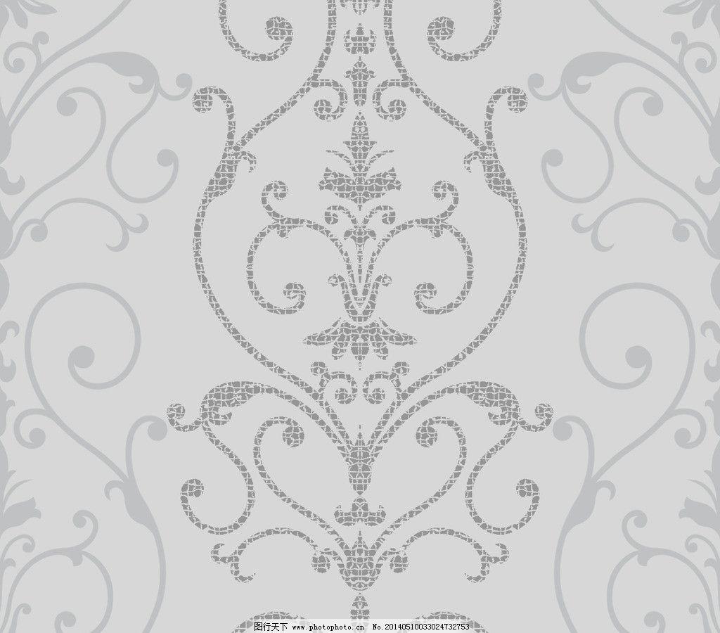 简欧古典 底纹 花纹 素材 四方连续 图案 psd分层素材 源文件 173dpi