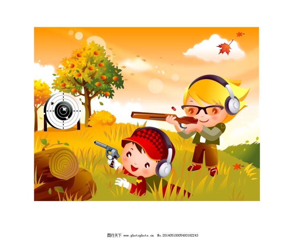 儿童 套图/射击运动