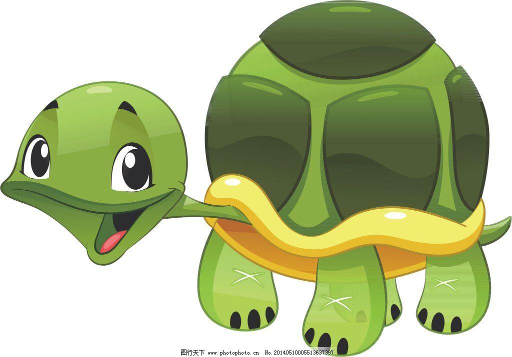 乌龟免费下载 动物 卡通 乌龟 乌龟 动物 卡通 矢量图 其他矢量图