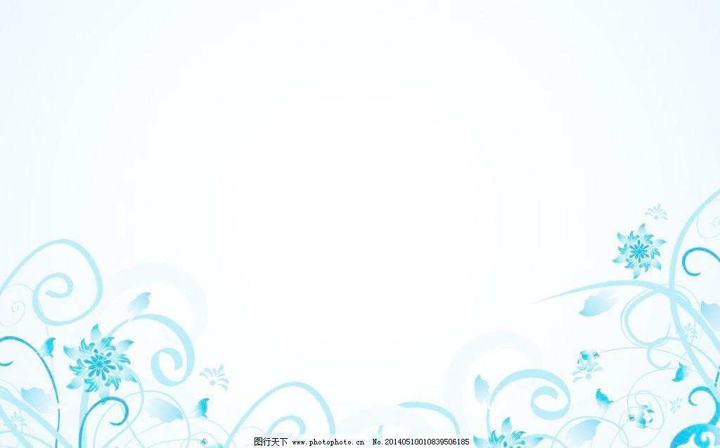 花纹 简单花纹 古典 边框底纹 现代 欧美花边 图案 底纹 浅色背景