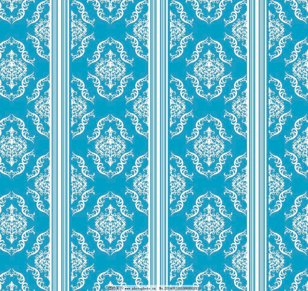 蓝色壁纸模板下载 蓝色壁纸 蓝色 蓝色花纹 壁纸 欧式 经典花纹 墙纸