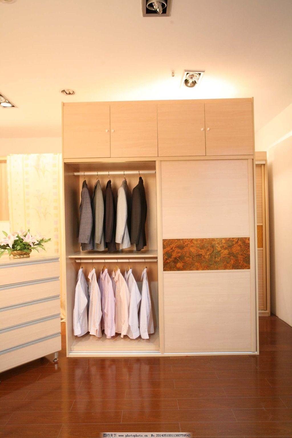 衣柜设计免费下载 室内 衣柜 装修 衣柜 壁橱 室内 装修 家居装饰素材