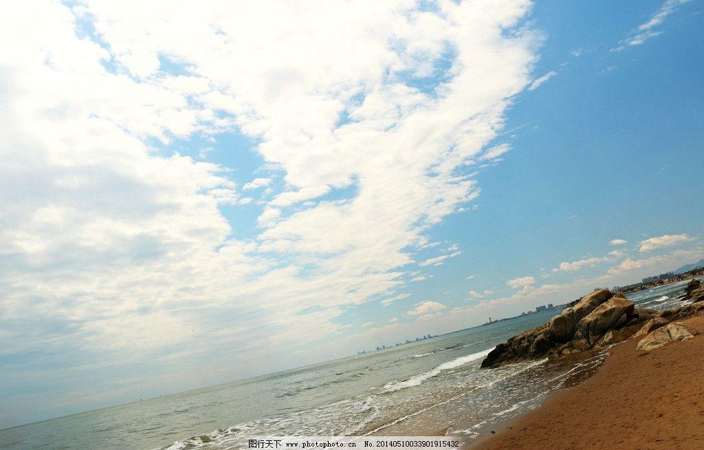 北戴河的海滩 大海 北戴河 蓝天 海浪 沙滩 阳光 国内旅游 旅游摄影