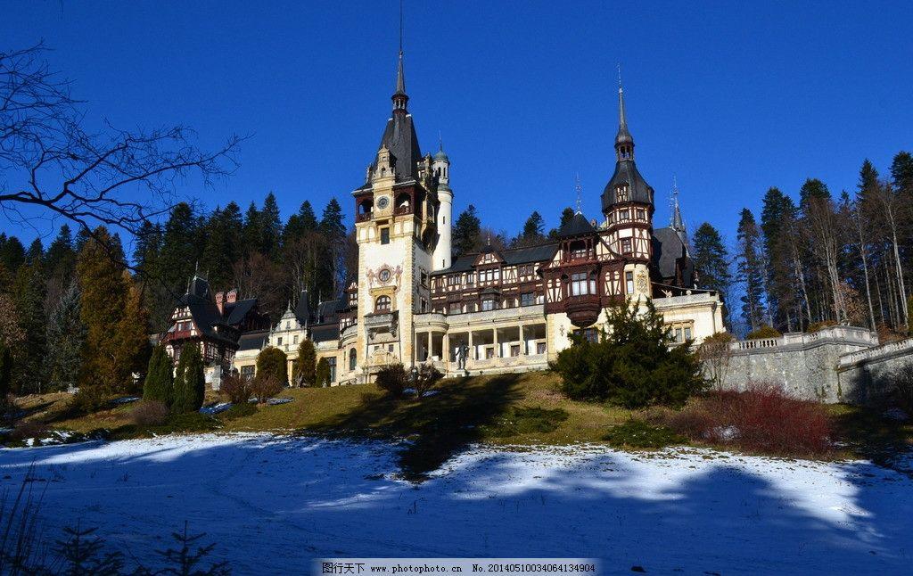 欧洲古堡 风景 欧式 古堡 建筑 雪景 国外旅游 旅游摄影 摄影 300dpi图片