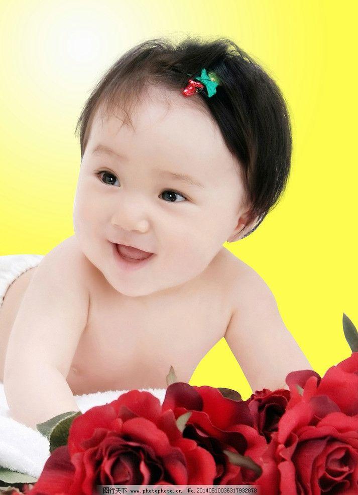 儿童摄影 可爱小孩 高清大图 婴儿 宝宝 人物摄影