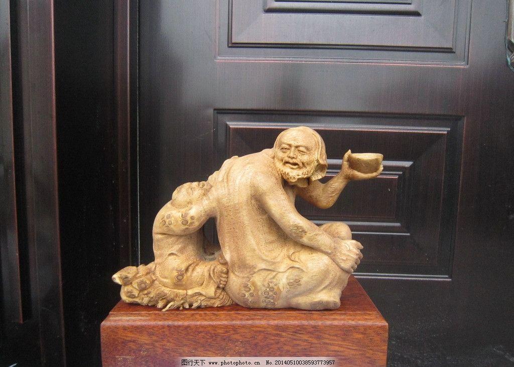 根雕 戏蝶 竹雕 木雕 艺术品 收藏品 传统文化 文化艺术 摄影 180dpi