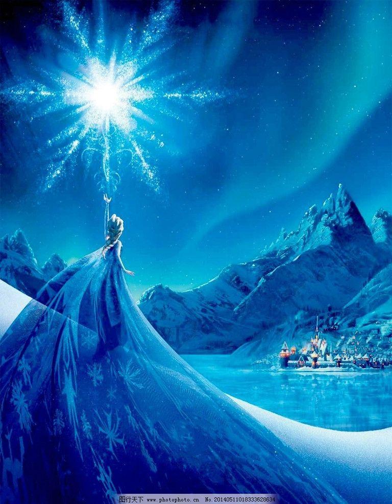 冰雪奇缘海报 冰 女王 黑夜 魔法 华丽 动漫人物 动漫动画 设计 72dpi
