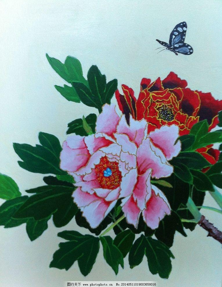 牡丹 版画 蝴蝶 工笔 丙烯 绘画书法 文化艺术 设计 72dpi jpg