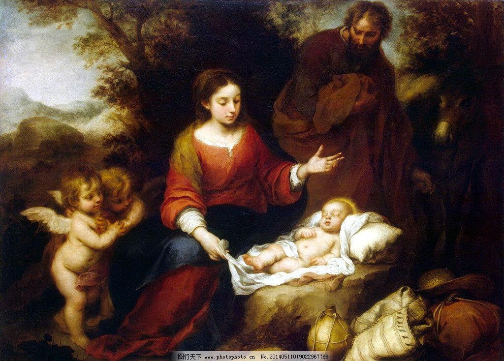 古典人物油画 西方 古典 油画 人物      绘画书法 文化艺术 设计 72