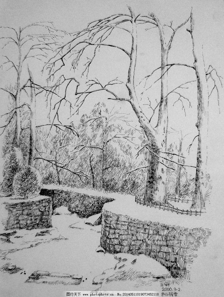 风景手绘图 钢笔画 素描 树木 绘画书法 文化艺术 设计 72dpi jpg