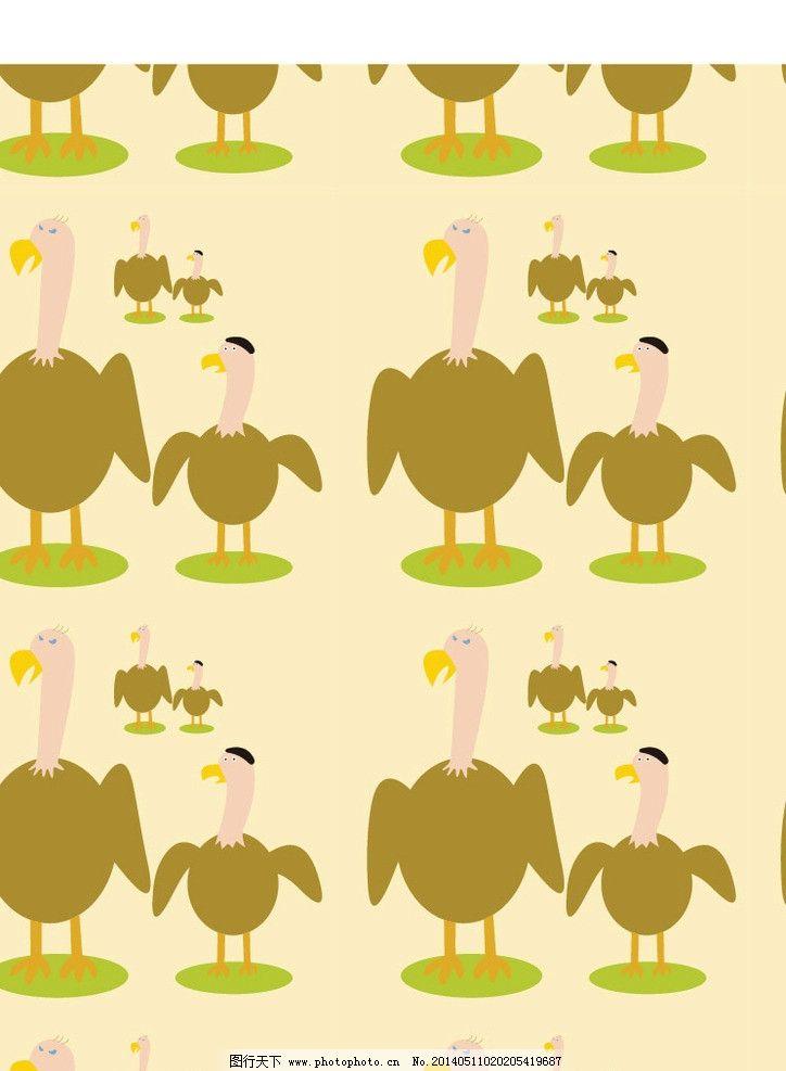 鸵鸟 动物图案 布纹 图案 墙纸纹 印花 花布 纹理 印染花纹 印花图案