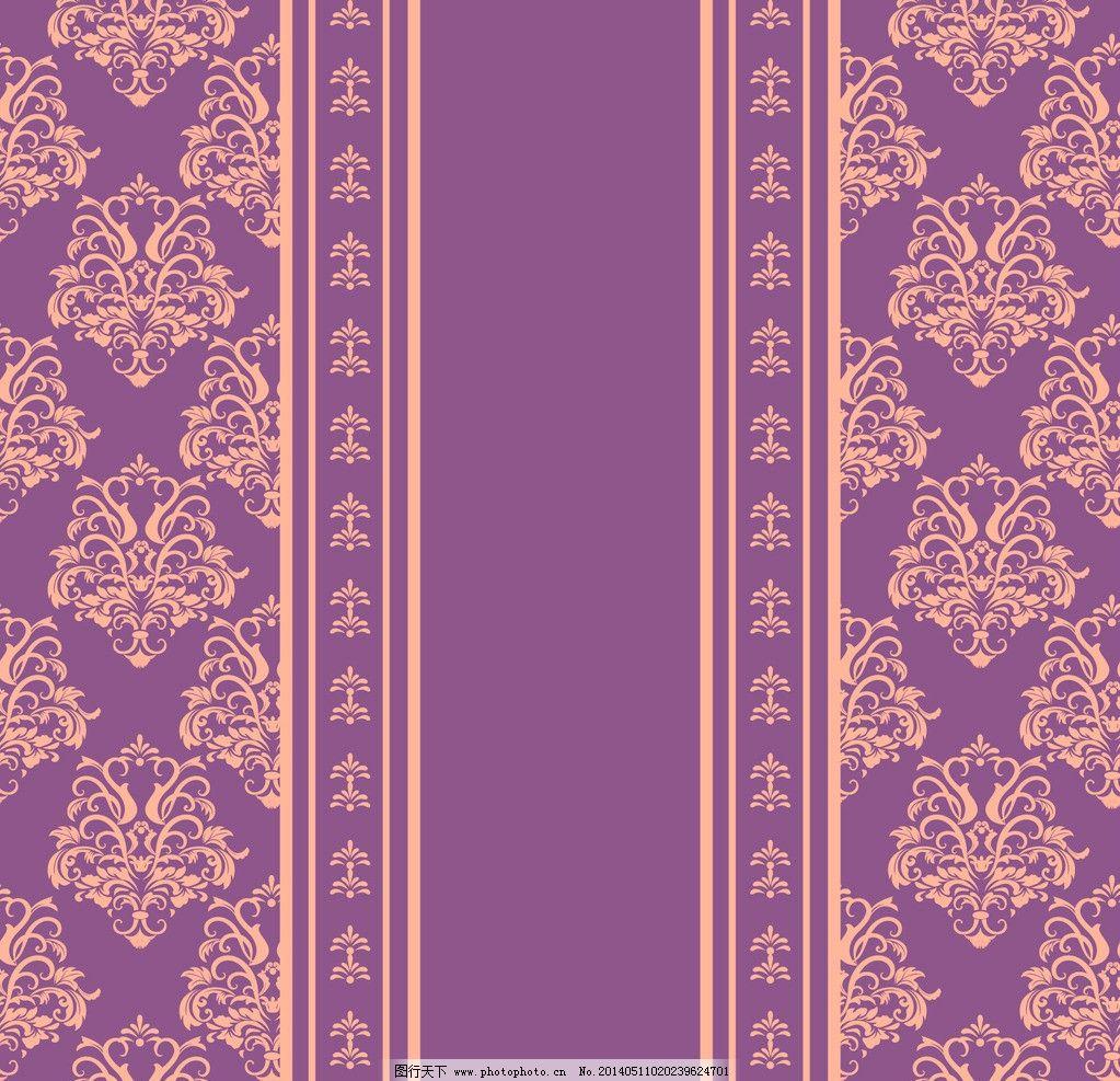 背景底纹 底纹背景 花纹 简单花纹 古典 边框底纹 现代 欧美花边 图案