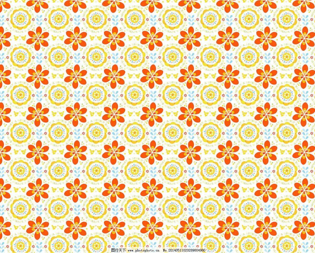 可爱黄色花朵底纹图片