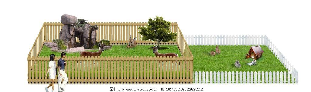 围栏栅栏动物观赏园图片