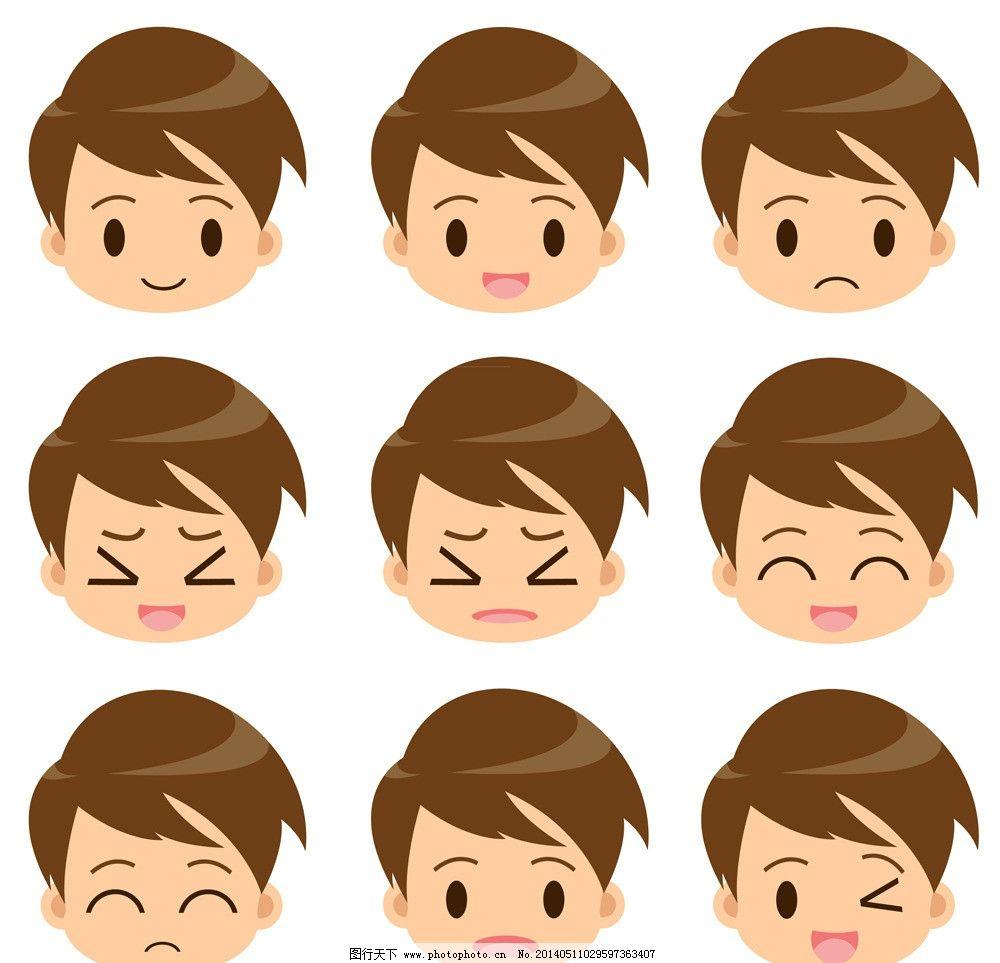 卡通表情 卡通笑脸 卡通头像 卡通形像设计 情感 失量表情 失量图片