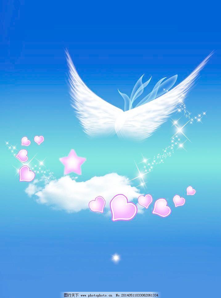 tif 草 草地 翅膀 广告设计模板 海报设计 蝴蝶 花 花朵 翅膀 云朵图片