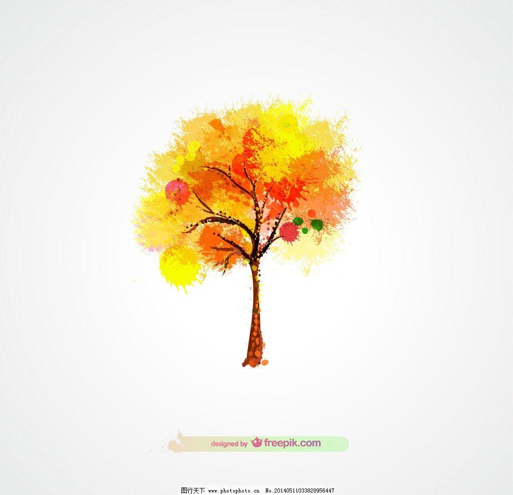 手绘树 插画 水彩插画