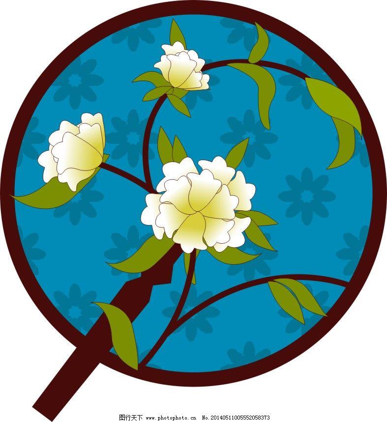 扇子免费下载 花纹 扇子 图案 花纹 扇子 图案 矢量图 其他矢量图
