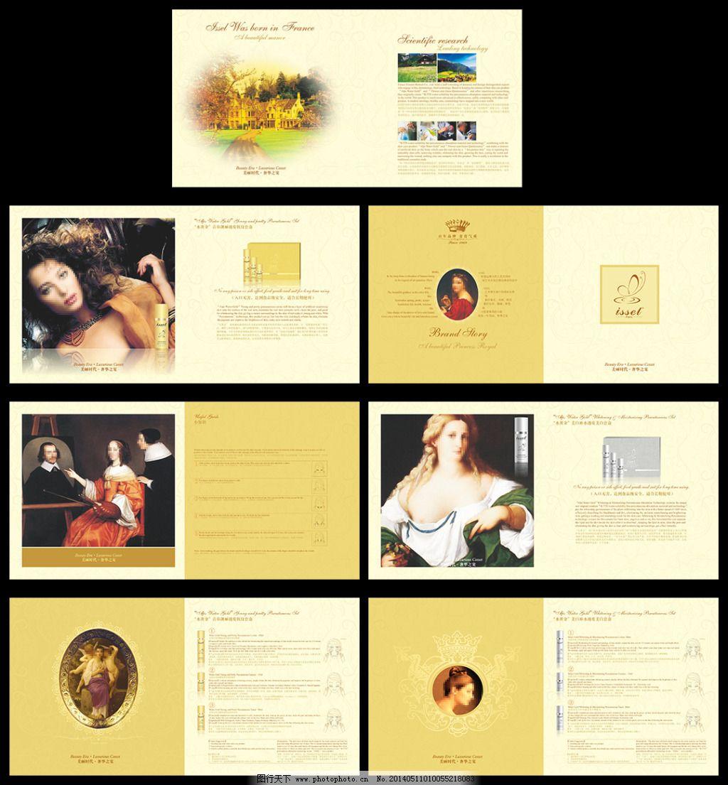 金色画册免费下载 画 金色画册 欧式设计 人物图 画 欧式设计 人物图