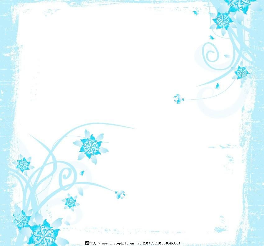 ppt 背景 背景图片 边框 模板 设计 相框 850_792