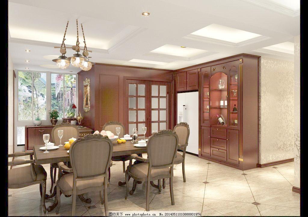 室内效果图 欧式餐厅 酒柜