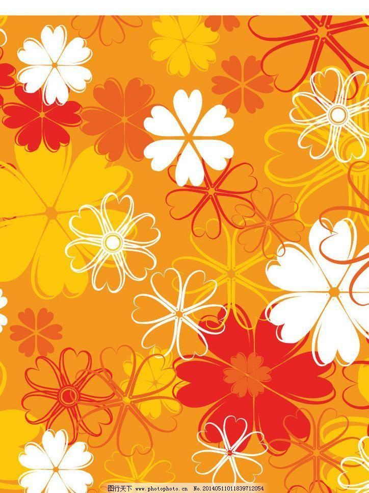 橙色背景 底纹背景 底纹边框
