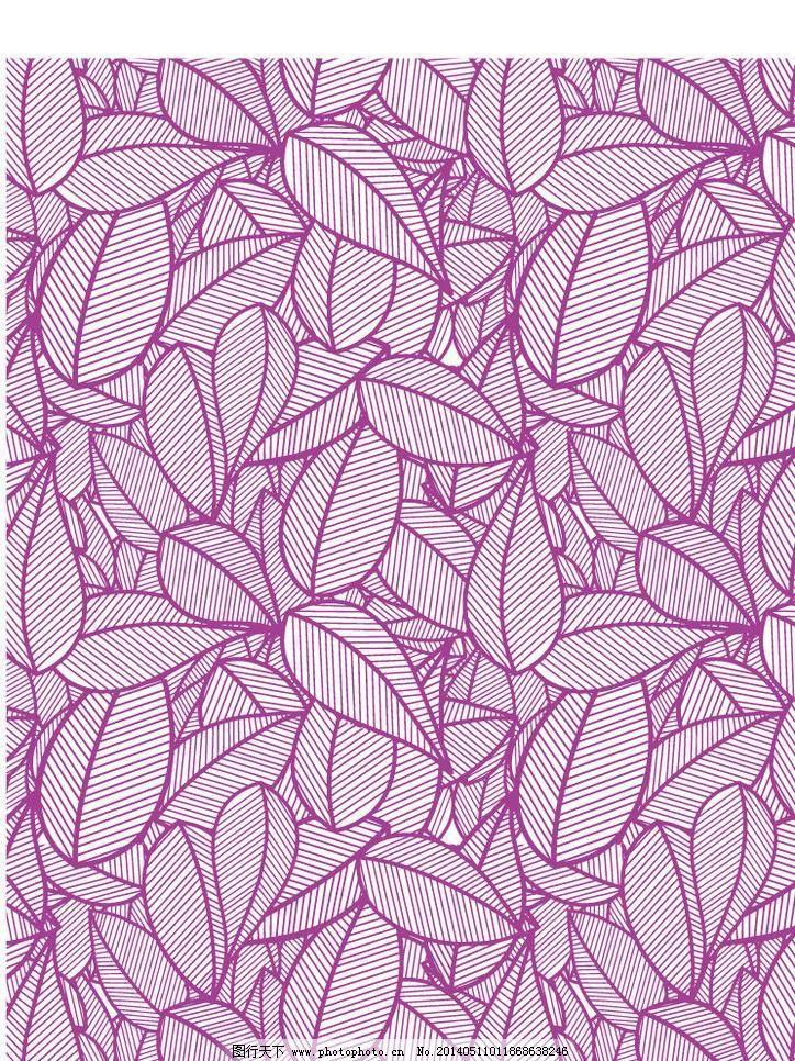 底纹背景 底纹边框 花布 花纹花边 简洁图案 欧式花边 树叶 图案 叶子