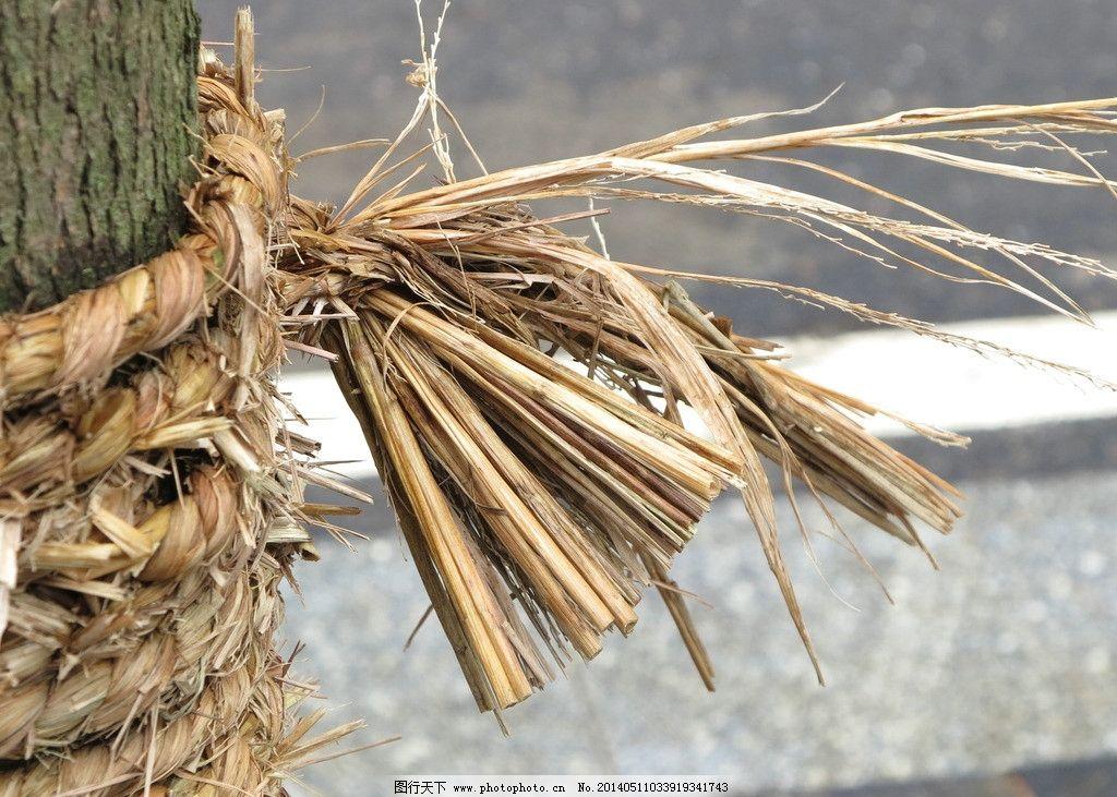 稻草编织小动物幼儿园