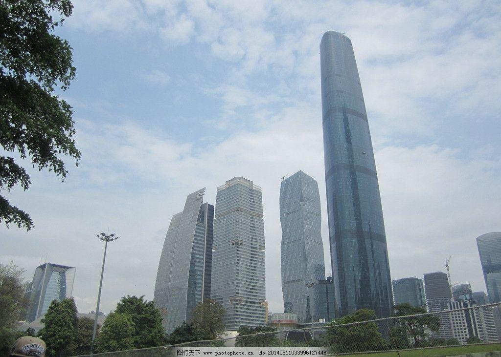 广州建筑图片