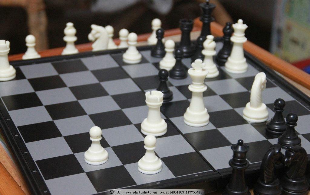 国际象棋 黑白 棋子 棋盘 棋 娱乐休闲 生活百科 摄影 72dpi jpg图片