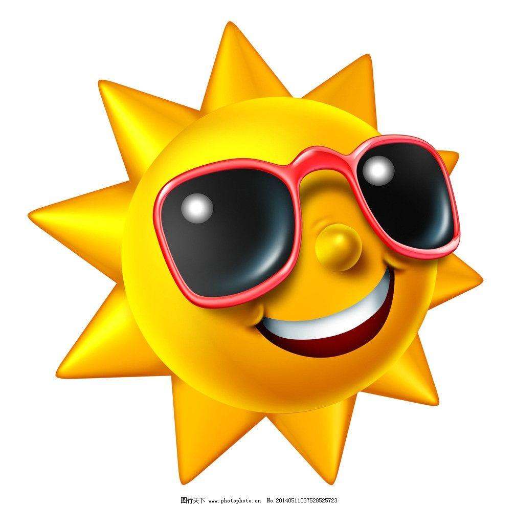 卡通太阳 太阳 小太阳