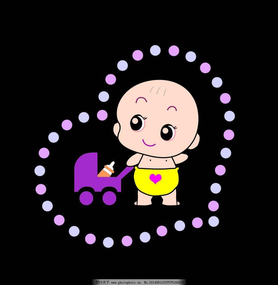 宝宝 可爱 宝贝 矢量 设计 清晰 卡通设计 广告设计 cdr