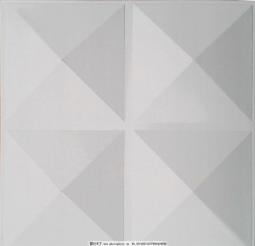 三维板白色金字塔图片