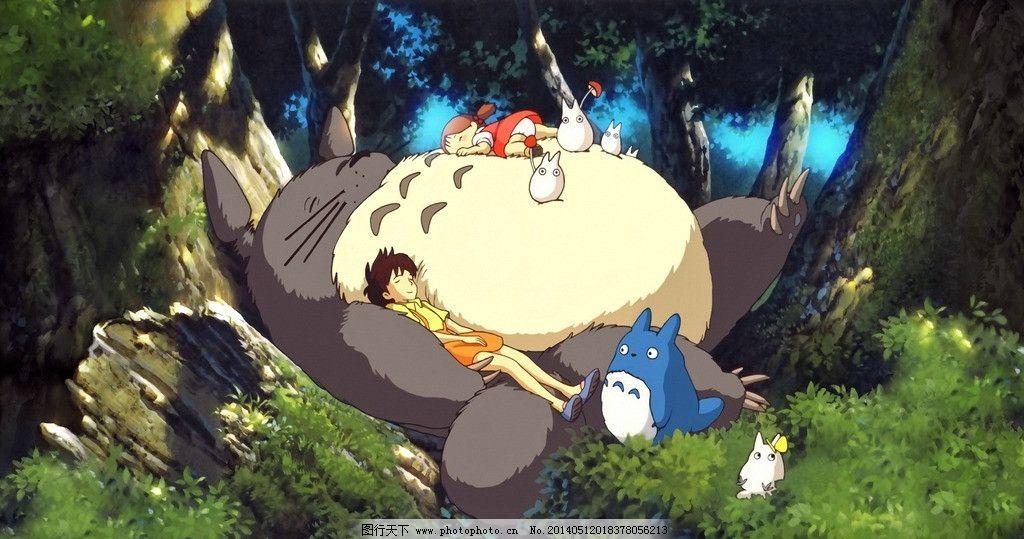 龙猫 动画 大背景 彩色 背景 可爱 漫画 动漫人物 动漫动画 设计 72