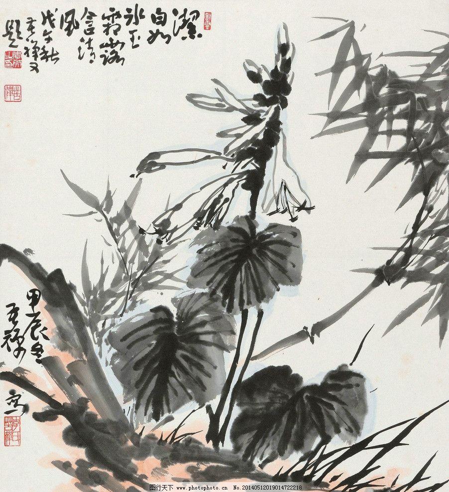 兰草竹石图 李苦禅 国画 兰花 竹子 水墨画 中国画 绘画书法