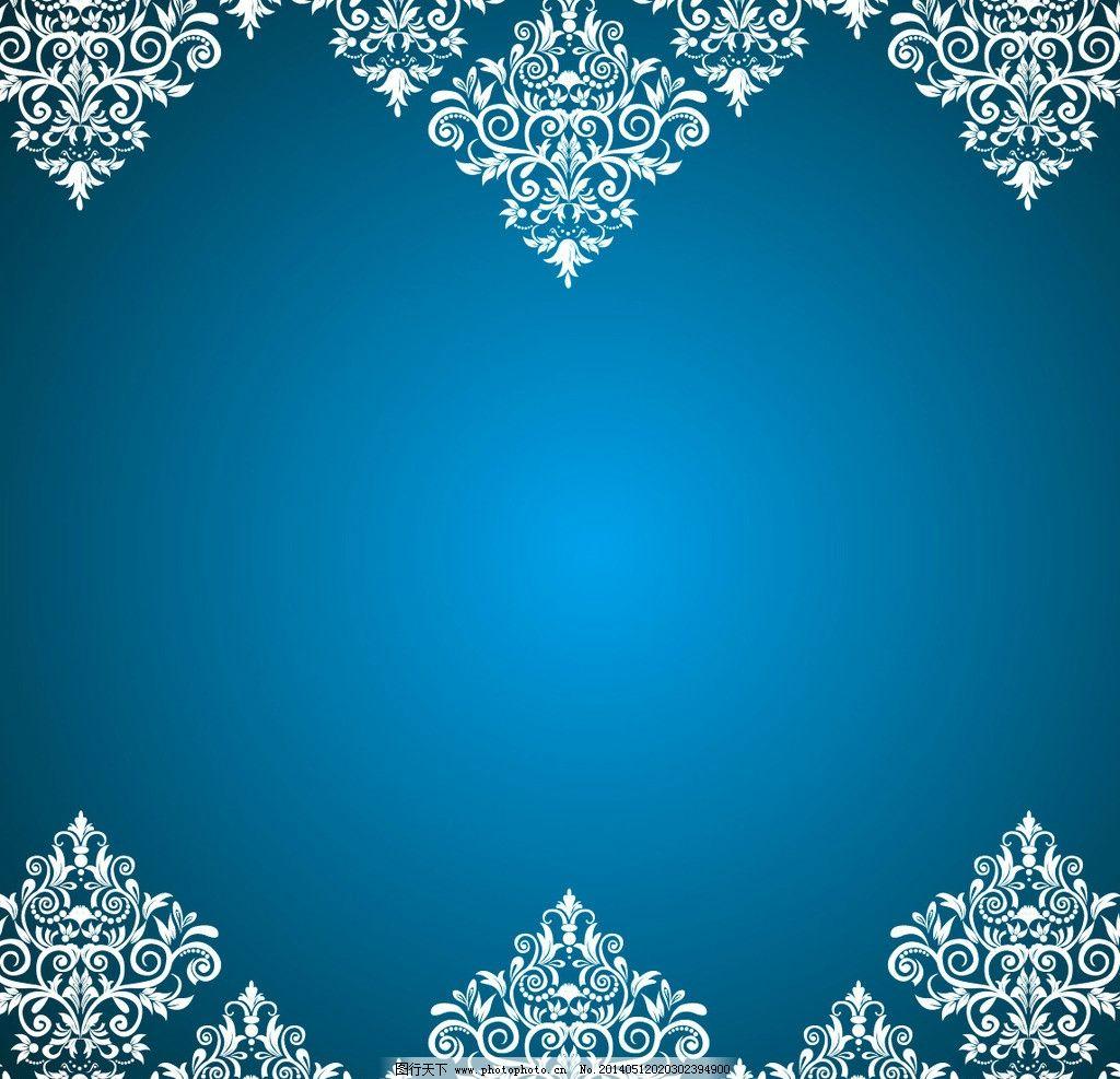 花纹边框 精美花纹 蓝色边框 欧式 欧式底纹 蓝色背景 银色 银色边纹