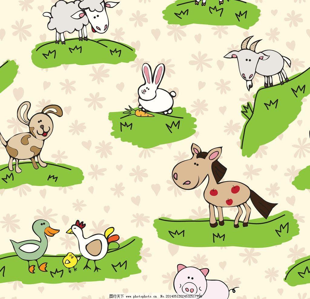 卡通动物 卡通背景 可爱 手绘 马羊 兔子 宠物狗 布纹 背景画