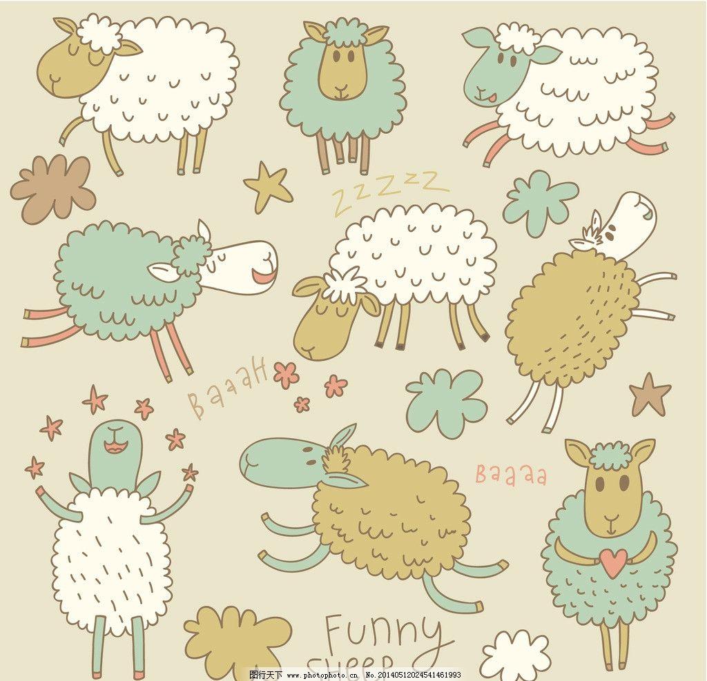 卡通动物 可爱 手绘 绵羊 布纹 背景画 卡通 无缝背景 卡通设计 矢量