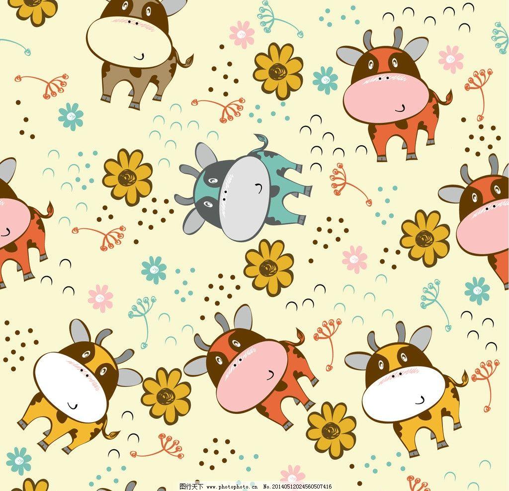 卡通动物 卡通背景 可爱 手绘 奶牛 布纹 背景画 卡通 无缝背景 卡通