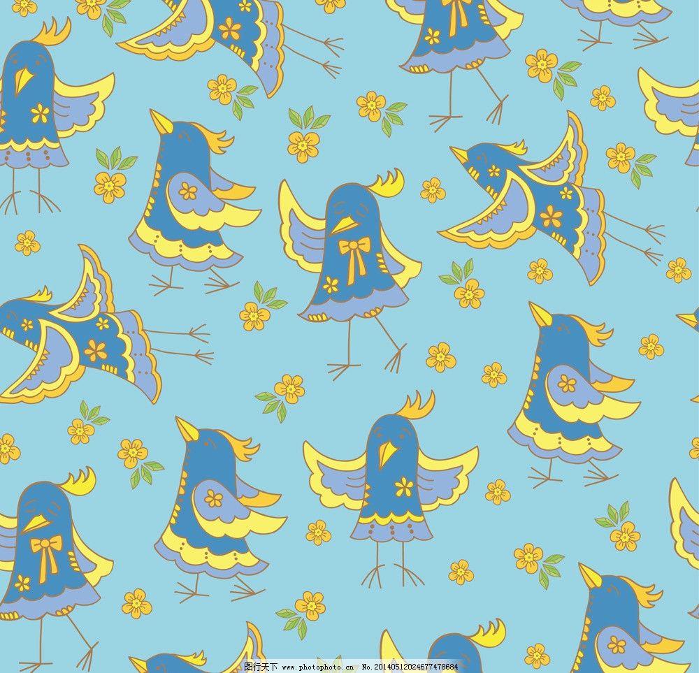 卡通动物 卡通背景 可爱 手绘 小鸟 布纹 背景画 卡通 无缝背景 卡通