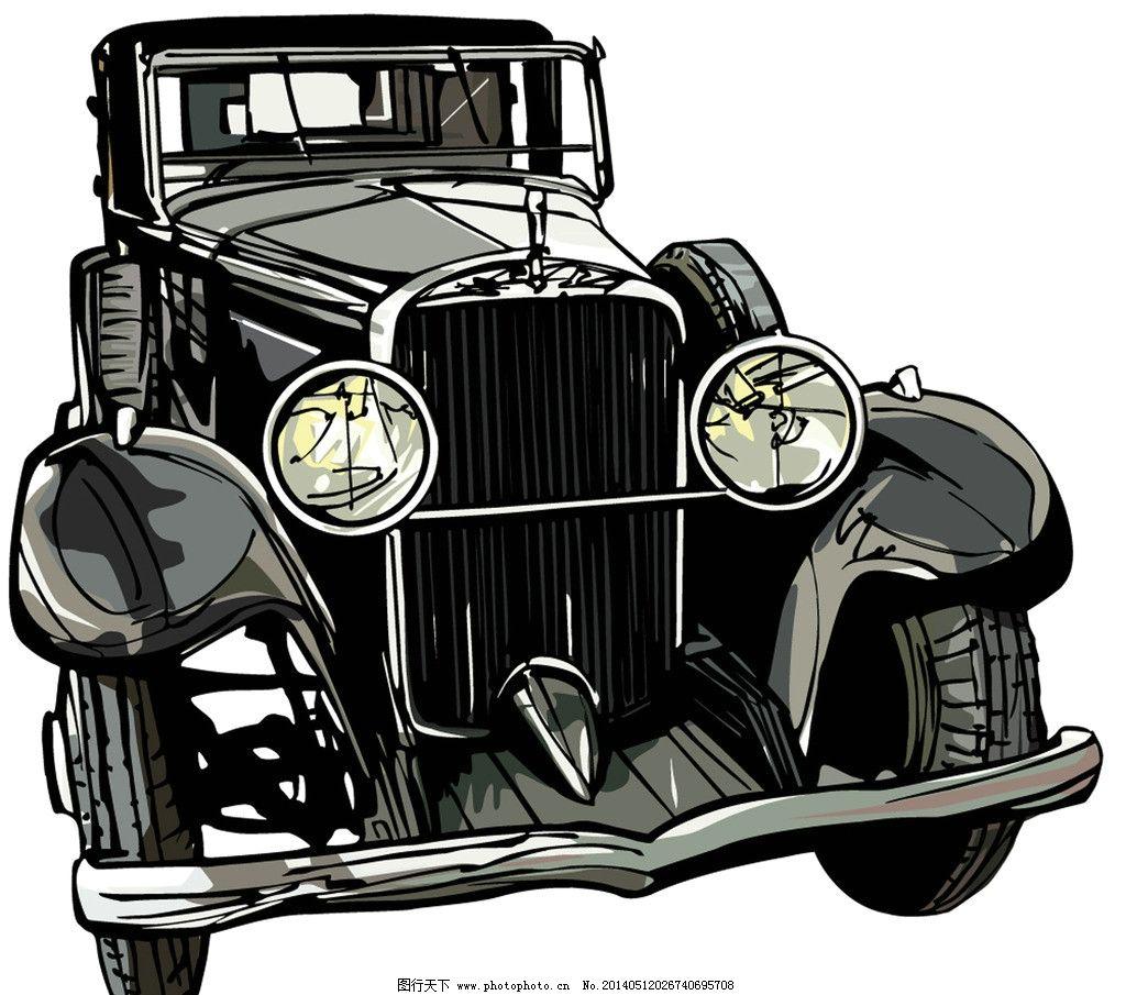 小汽车 怀旧汽车 古典汽车 欧式汽车 汽车 老爷车 怀旧 古典 手绘