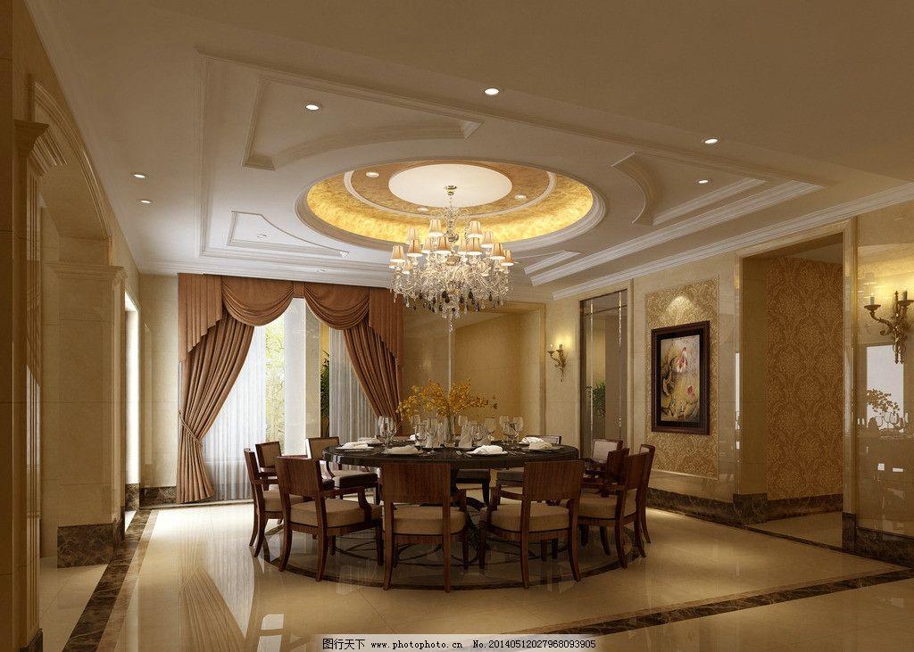餐厅效果图 欧式 餐厅        现代 会所 室内设计 环境设计 设计 72