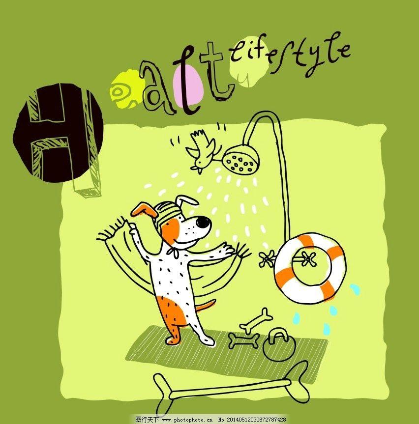 洗澡的小狗 创意图案 字母 骨头 斑点狗 莲蓬头 小鸟 游泳圈