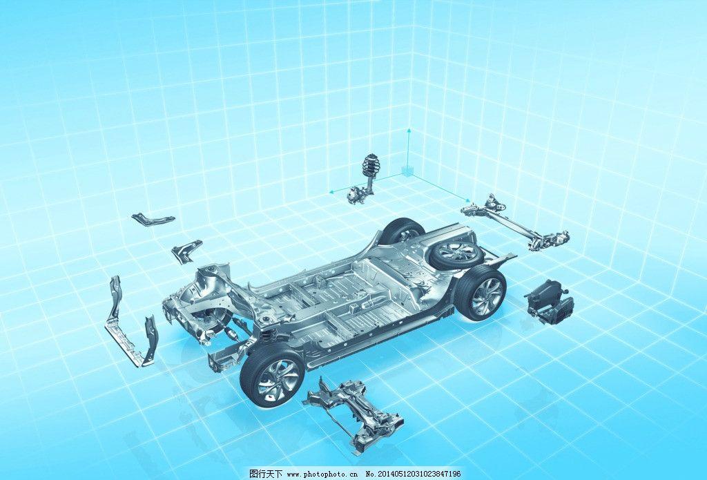 汽车组件 汽车内部 汽车零件 汽车散件 汽车金属零件 汽车底盘 其他