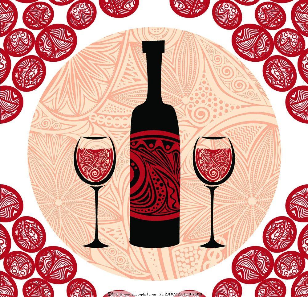 红酒 葡萄酒 手绘 菜单 矢量 餐饮美食素材 餐饮美食 生活百科 eps